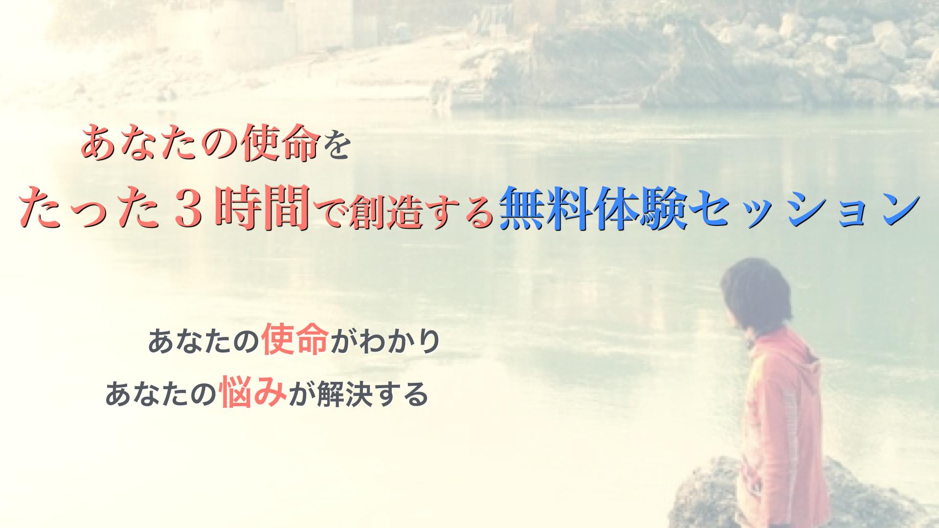 【行列】無料体験セッション
